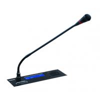 Микрофонный пульт председателя Samcen S6070C