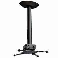 Проекторні кріплення Wize PR18A / PR18A-W (стельове, до 23 кг)